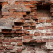 Broken bricks — Stock Photo