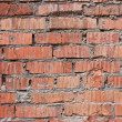 Bricks with a crack — Stock Photo
