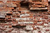 Ancient masonry — Stock Photo