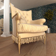 3d rendering. Cosy an armchair executed in a light leather in an interior w — Stock Photo