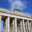 Brandenburg Gate — Stock Photo #3494232