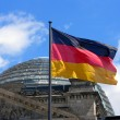 Stock Photo: Berliner Reichstag