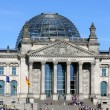Berliner Reichstag — Stock Photo