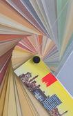 Colour palette — Stock Photo