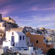 Afternoon in Oia - Stock Photo