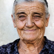 Happy old lady - Stock Photo