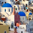 The village of Oia by day - Stock Photo