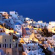 The village of Oia at dusk — Stock Photo #3410651