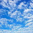 Stock Photo: Blue sky with spectacular cloudscape