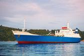Small ferry cargo ship — Stock Photo