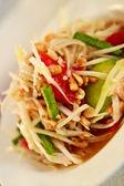 παπάγια σαλάτα — Stock fotografie