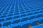 Diagonal rows of seats — Stock Photo