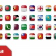 Stock Photo: Asiflag buttons