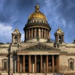 St Isaac's Cathedral, Saint Petersburg, Russia - Stock Photo