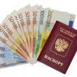 Stock Photo: Passport and bank notes of euro, isolated on white