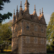 Stock Photo: Rushton Triangular Lodge