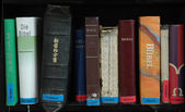 Bibles in many languages — Stock Photo