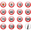 Road signs icons — Stock Photo #3426122