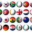 World cup teams — Stock Photo