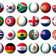 Foto Stock: World cup teams