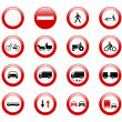 Road signs icons — Stock Photo #3459228