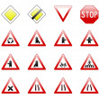 Road signs icons — Stock Photo #3459250