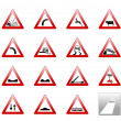 Road signs icons — Stock Photo