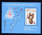 Postage stamp. USSR. Olympic Games 1980 — Stock Photo