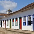 Stock Photo: Charming Paraty