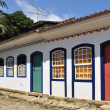 Street in Paraty - Stock Photo