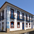Charming Paraty - Stock Photo