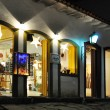 Paraty by night — Stock Photo