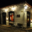 Paraty by night - Stock Photo