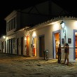 Stock Photo: Paraty by night