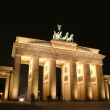 Brandeburg Gate At Night - Foto Stock