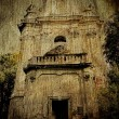 Royalty-Free Stock Photo: Church ruins on ancient grunge canvas