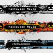 Grunge banners set for Halloween and plain — Stock Vector