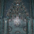 Mihrab — Stock Photo
