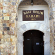 Stock Photo: Old hamam