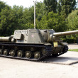 Green tank with red star - Foto Stock