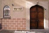 Door and wall — Stockfoto