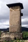 Monument — Stock Photo