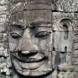 Khmer face — Stock Photo
