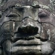 Stock Photo: Big khmer face