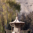 Shrine — Stock Photo #3610152