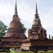 Stock Photo: Two stupas