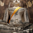 Big sitting Buddha in wat Si Chum, Thailand — 图库照片