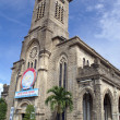 Cathedral in Nha Trang - Stock Photo