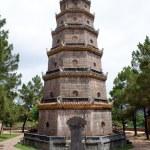 Pagoda — Stock Photo #3619721