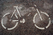 Bicycle stop — Stock Photo